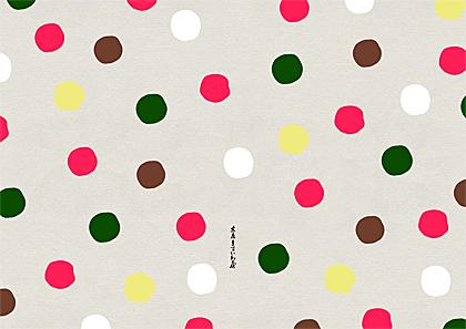 画像 : おしゃれブックカバー☆ ... : かわいい包装紙 : すべての講義