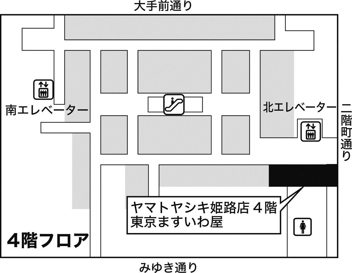新姫路地図.jpg