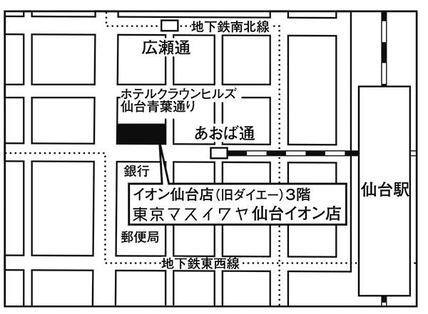 0622_aeonsendai_map2.jpg