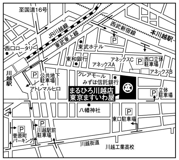 0810_kawagoe_map.jpg