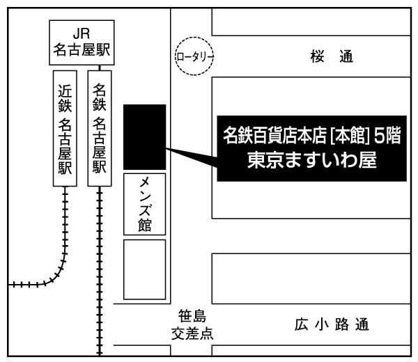 0810_nagoyameitetsu_map.jpg