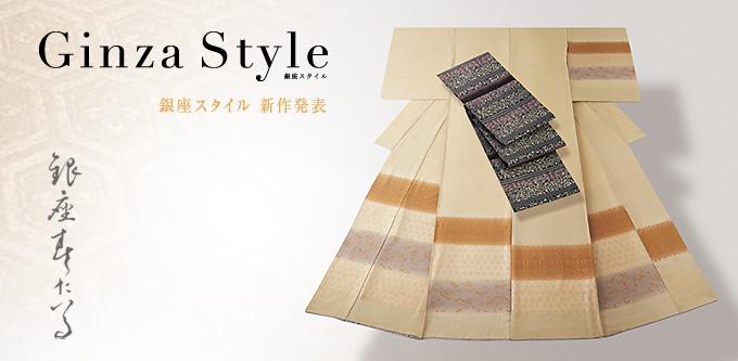 東京ますいわ屋 Ginza Style 銀座スタイル