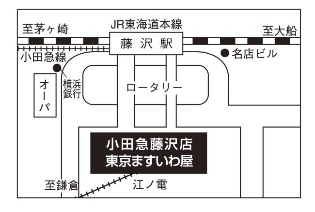 fujisawa_map_b55.jpg