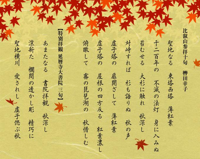 201412-haiku.jpg