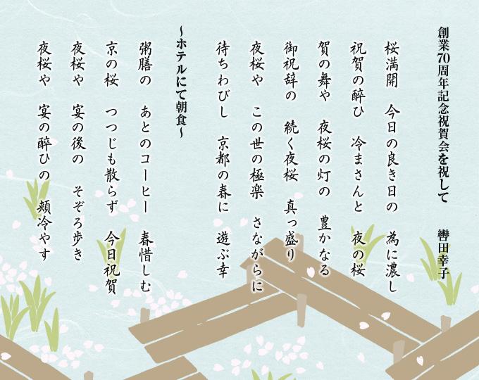 201504-haiku.jpg
