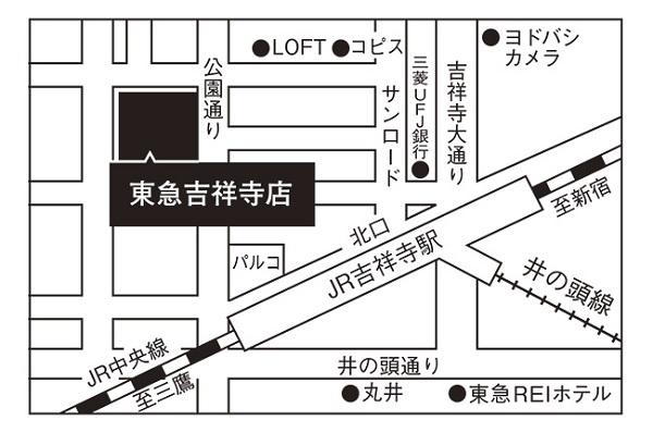 kitijyojitokyu_map_b.jpg