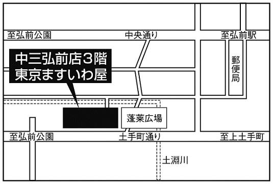 sin 地図 hirosaki.jpg