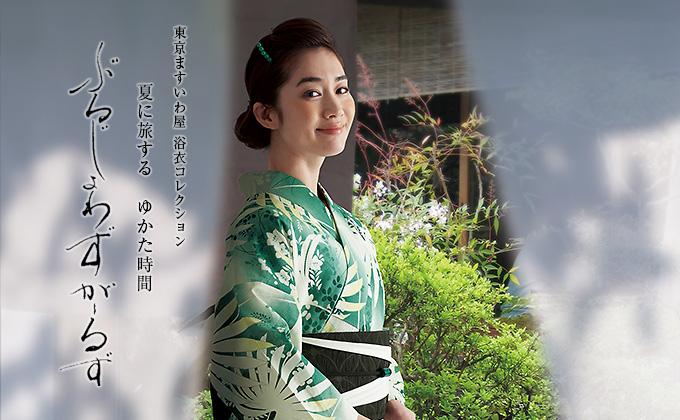 yukata2019.jpg