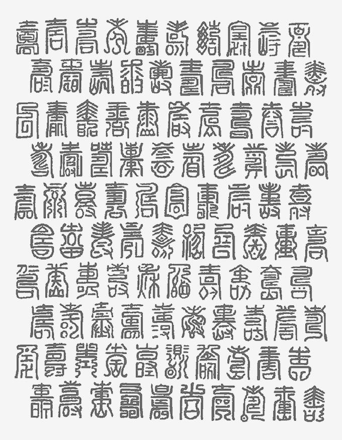 万葉唐撚錦 09