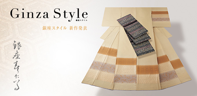 東京ますいわ屋 Ginza Style 銀座スタイル 2018