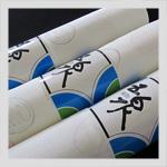 洗える正絹長襦袢 ECOふわっと 御簾絽  イメージ02 サムネイル