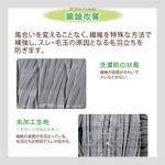 洗える正絹長襦袢 ECOふわっと 御簾絽 説明02 サムネイル