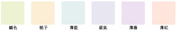 東京ますいわ屋 創業70周年記念訪問着 さゞれきぬ 色見本