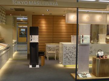 名古屋サカエチカ店
