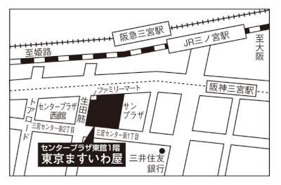 kobesannomiya_map_b.jpg