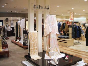 東京ますいわ屋 水戸店 01