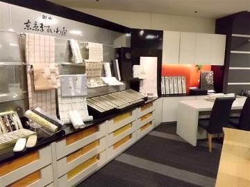 東京ますいわ屋 黒崎店