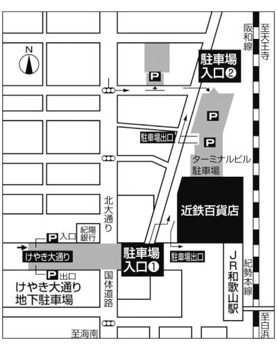 wakayama_map_b.jpg
