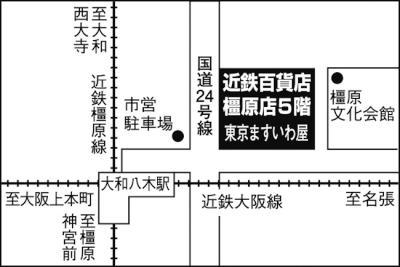 kasihara_map_b.jpg