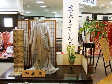 東京ますいわ屋 横須賀店 01