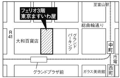toyama_map_b.jpg