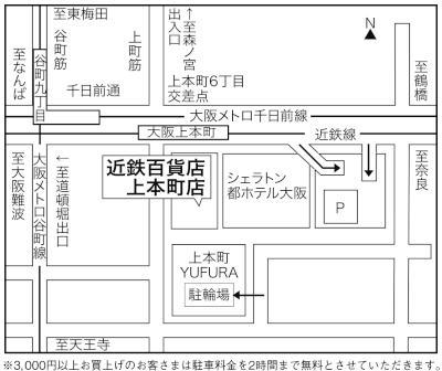 上本町店 地図