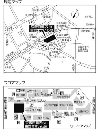 morigutikeihan_map_b.jpg