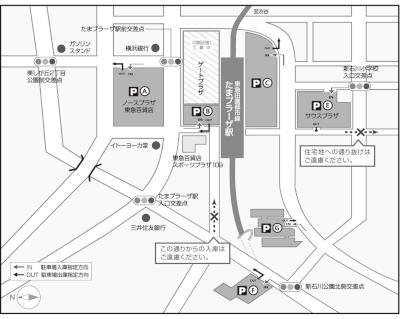 東京ますいわ屋 たまプラーザ店
