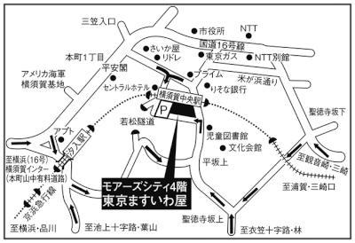 yokosuka_map_b.jpg