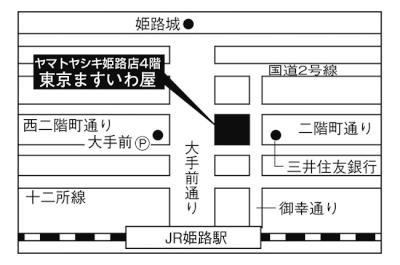 himejiyamatoyasiki_map_b.jpg