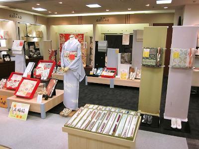 東京ますいわ屋 藤沢店 01