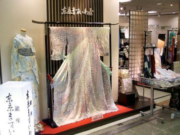 神戸三宮店 画像 01