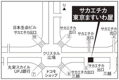 nagoyasakaetika_map_b.jpg
