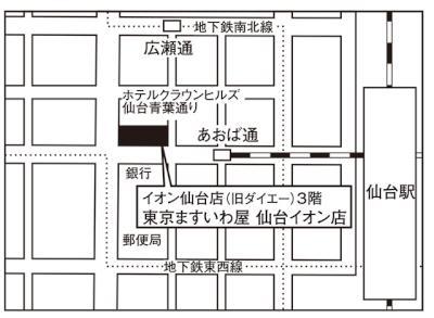 sendaiaeon_map_b.jpg