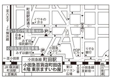 machida_map.jpg