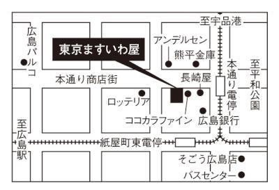 hirosimahondori_map_b.jpg