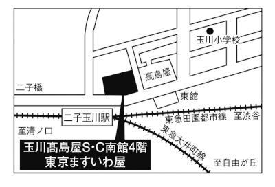 tamagawatakasimaya_map_b.jpg