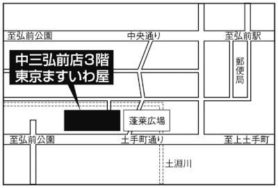 cityhirosaki_map_b.jpg