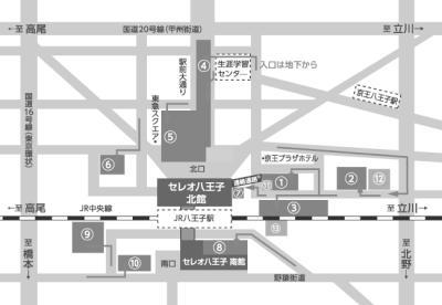 セレオ八王子店地図
