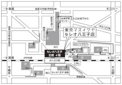ニューコンセプトショップ セレオ八王子店 地図