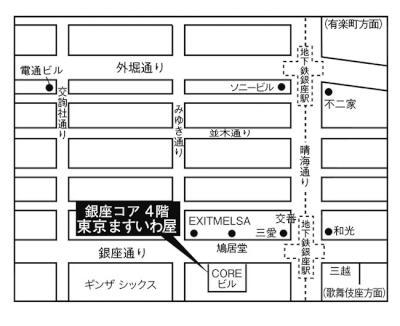 銀座コア店地図
