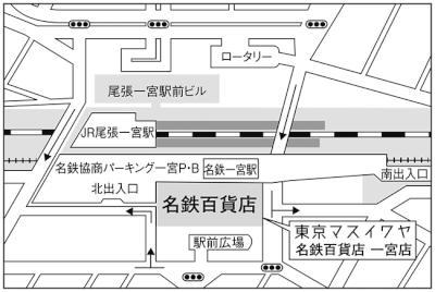 ニューコンセプトショップ 名鉄一宮店 地図