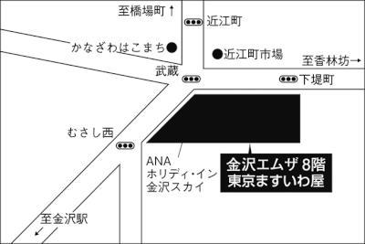 金沢エムザ店 地図