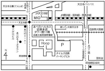 あべのハルカス店 地図