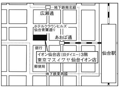 仙台イオン店 地図