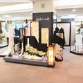 京王新宿店 画像 03 サムネイル