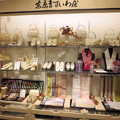 東京ますいわ屋 吉祥寺店 01サムネイル