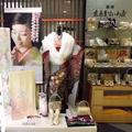 東京ますいわ屋 黒崎店 03