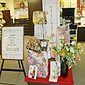 東京ますいわ屋 名鉄名古屋店 02 サムネイル