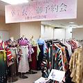 東京ますいわ屋 さくら野仙台店 04 サムネイル